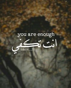 Image result for arabic calligraphy courage