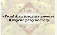 И сырочек)))