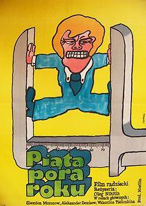 ORIGINAL POLISH CINEMA POSTER - VINTAGE - 70's | eBay