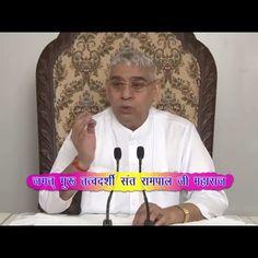 Hindu Quotes, Gita Quotes, Buddhist Quotes, Believe In God Quotes, Quotes About God, Buddha Quotes Life, Radha Soami, Spiritual Awakening Quotes, Real Facts