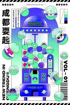 视觉厂牌_MVM_design_的潮酷设计-古田路9号-品牌创意/版权保护平台 Poster Layout, Print Layout, Layout Design, Graphic Design Posters, Graphic Design Illustration, New Years Poster, Illustrations And Posters, Logo Design Inspiration, Design Reference