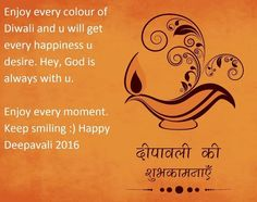 Happy Deepawali 2017 Wishes,  Short wishes for Deepawali 2017 for WhatsApp for share on the festival of lighting or also known as Deepavali, then you are at right page.