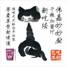 Read more: https://www.luerzersarchive.com/en/magazine/print-detail/whiskas-21818.html Whiskas Tags: Whiskas,Eddie Wong,Tina Chen,Han Ji Cai,Publicis, Shanghai