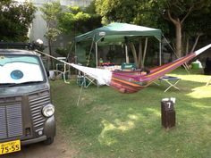 Japanese style camping!