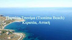 Τσονίμα Beach! - Keratéa, Attiki, Greece