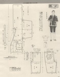 Sewing Clothes For Men Jukata for men 1 Pajama Pattern, Kimono Pattern, Pants Pattern, Sewing Men, Love Sewing, Sewing Clothes, Mens Kimono Shirt, Japanese Sewing Patterns, Make Your Own Clothes