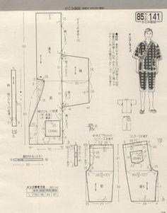 Sewing Clothes For Men Jukata for men 1 Sewing Men, Love Sewing, Sewing Clothes, Mens Kimono Shirt, Male Kimono, Pajama Pattern, Kimono Pattern, Pants Pattern, Japanese Sewing Patterns