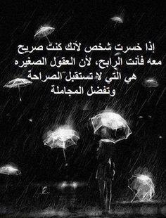 nice to meet you in arabic lebanese songs