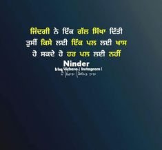 Sad Quotes, Qoutes, Punjabi Quotes, Thoughts, Desi, Gallery, Quotations, Quotes, Quote