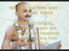 ▶ Kaya hi Pandhari , Atma ha Vitthal _ Sant Eknath abhang by Pt. Bhimsen joshi - YouTube with English translation
