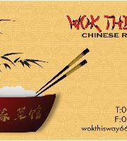 Wok This Way Chinese Restaurant Somerset West, Chinese Restaurant, Wok, Places To Eat, Trip Advisor, Chinese Food Restaurant, Woks