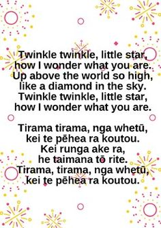 Nursery rhymes and songs – Bilingual posters in Maori and English - Colorful Dreams Kindergarten Nursery Kindergarten Songs, Preschool Songs, Kids Songs, Rhymes Songs, Maori Songs, Maori Symbols, Early Childhood Centre, Rhyming Activities, Rhyming Words