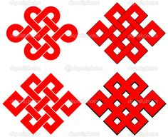 Endless knot isolated — Stock Vector © polosatik #