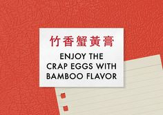 Funny Fridge Magnet  Chinglish  Crap Eggs with Bamboo by SignFail, $2.99