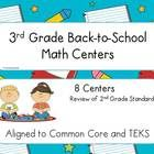 Back to School Math Centers 3rd Grade - Reviews 2nd Grade Standards - 8 centers for the beginning of the year $