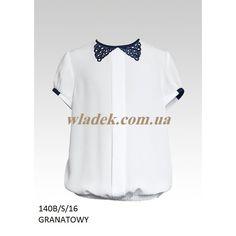 Школьная форма Sly (Польша) - Блузка Sly 140B/S в интернет-магазине wladek.com.ua