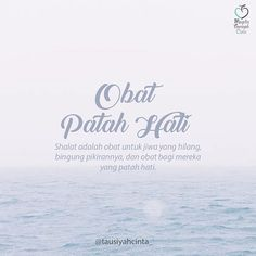 Muslim Quotes, Islamic Quotes, All About Islam, Yoona Snsd, Gate, Artworks, Life Quotes, Random, Words