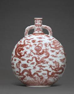 An extremely rare copper-red decorated 'Nine Dragons' moonflask, Qianlong six-character seal mark in underglaze blue and of the period (1736-1795)