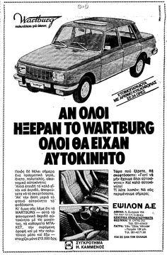 WARTBURG Retro Ads, Vintage Ads, Vintage Images, Vintage Posters, Old Advertisements, Advertising, Greece History, Old Greek, 80s Kids