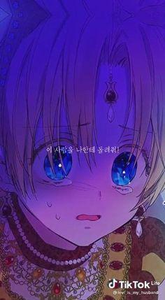 Anime Demon Boy, Anime Art Girl, Anime Couples Manga, Manga Anime, Princess Videos, Queen Anime, Anime Films, Manga Comics, Yandere