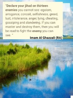 Greed, Islamic Quotes, Cheating, Lust, Canning, Home Canning, Conservation