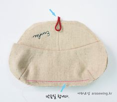 How to sew an easy Glasses case, Eyeglasses and Sunglasses case Diy Glasses, Sewing Tutorials, Sunglasses Case, Diy And Crafts, Coin Purse, Fabric, Pattern, Wallets, Popular
