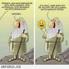 Funny Cartoons, More Fun, Challenges, Humor, Comics, Languages, Quotes, Idioms, Quotations