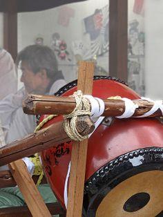 The Taiko Drum