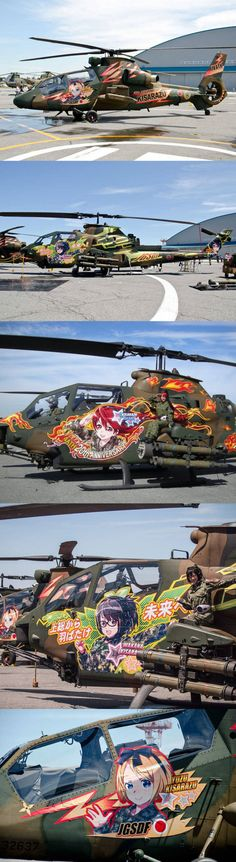 Camouflage level asian