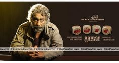 Gamer is a New Malayalam Movie Directed by Anoop Raj.