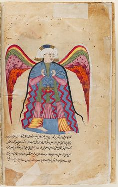 Manuscript of the 'Aja'ib al-makhluqat (Wonders of Creation) of Qazwini, with 253 paintings : manuscript, 17th century. Harvard Art Museum/Arthur M. Sackler Museum, Gift of Philip Hofer in memory of Eric Schroeder, 1972.3, Harvard University, Cambridge, Mass. Folio 46, verso (seq. 100)