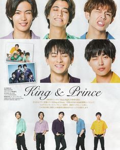 Prince, King, Boys, Instagram, Design, Baby Boys, Guys, Sons