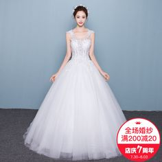 2017 summer new wedding dress new arrival double shoulder was thin Slim Korean bride wedding wedding lumbar girl