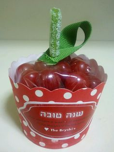 honey gifts for rosh hashanah