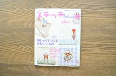 Stitch Idees magazine vol.11 by the workroom, via Flickr