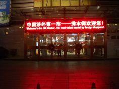 Fun shopping at the Silk Market Beijing