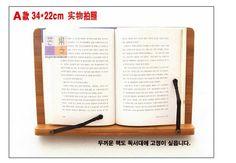 Natural de bambú marco de lectura marco de lectura marco de lectura de libros de registro de madera maciza titular de escritorio de corea para proteger la vista
