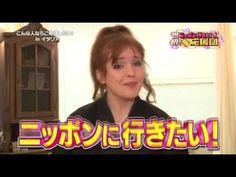 世界!ニッポン行きたい人応援団 2016年4月21日