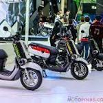BIMS 2017: Yamaha launches futuristic Q-Bix city bike  MOTORCYCLE NEWS. BIMS 2017: Yamaha launches futuristic Q-Bix city bike. BIMS 2017: Yamaha launches futuristic Q-Bix city bike image.