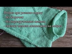 Hello 👋 my name is Sara. Welcome to my channel Crochet for Baby. In today's tutorial I will show you how to crochet this fast and easy beanie hat for boys an. Crochet Baby, Knit Crochet, Beanie Hats, Knitted Hats, Knitting, Sewing, Youtube, Inspiration, Techno