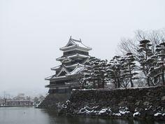 Matsumoto Castle 松本城 - Google keresés