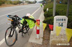 寂靜的單車世界: 單車環中國第107日 紹興到諸暨