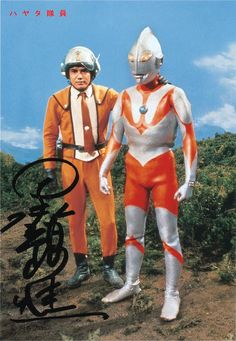 Back in the day we had to get our sci fi fix where we could.   Ultraman!