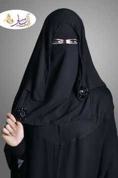 Please fuck me, in the asshole; Niqab Fashion, Muslim Fashion, Muslim Couples, Muslim Women, Muslim Wedding Dresses, Dress Wedding, Black Abaya, Hijab Niqab, Moroccan Dress