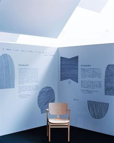 "The exhibition ""the chair ≠ a chair"", dedicated to the Domus Chair by Ilmari Tapiovaara, is on view at Spiral in Tokyo between 8 and 16th October 2016, organized by Artek Japan. The exhibition showcases the heritage of the Domus Chair through..."