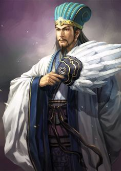 Romance of the Three Kingdoms 13 XIII Portrait,諸葛亮 zhu ge liang ,三國志13 頭像 顏