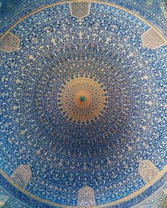 Welkin, Iranian Artists, Tiling, 1764