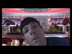 New 'Star Trek Into Darkness' blooper reel. Yes! I have been looking for this for so long!