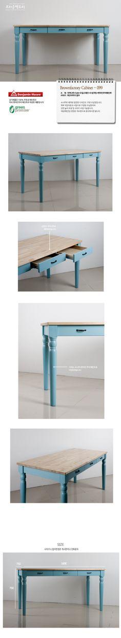 http://www.brownfactory.co.kr/ [BrownFactory table-052]