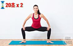 Improve your seated posture and circulation with this simple yoga pose that also increases flexibility in your hips and the inside of your thighs. Easy Yoga Poses, Yoga Poses For Beginners, Inner Thigh Muscle, Hip Injuries, Belly Breathing, Thigh Muscles, Increase Flexibility, Yoga Block, Body Motivation